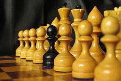 "Шахматистка выиграла ""бронзу"", баскетболисты - в шаге от финала"