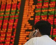 Рынок. Зарегистрировано снижение основных индексов