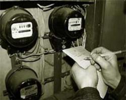 Пересчитаны тарифы на электроэнергию