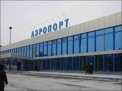 Новый аэропорт Саратова будет класса 4D