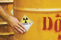 """Зампред опроверг наличие у губернатора """"радиационного бизнеса"""""""