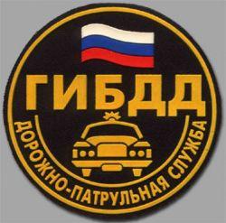 """Москвич"" врезался в ""Форд"". Двое погибли"
