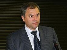"""Володин может стать лидером местного списка """"ЕР"""""""