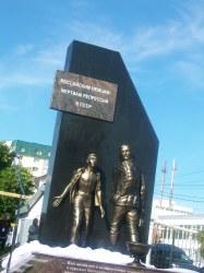 Открыт памятник жертвам репрессий в СССР