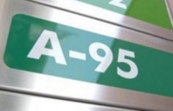 В области - самый дорогой АИ-95 в Приволжье