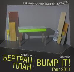 Пройдет выставка современного искусства