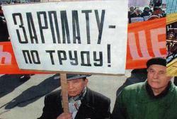 В трех районах и Саратове не повышены зарплаты в сфере культуры