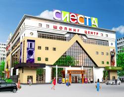 """В Саратове возводится торговый центр """"Сиеста"""""""