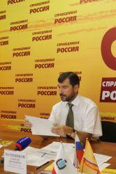 """Глава реготделения """"СР"""" объяснил массовый выход граждан из партии"""