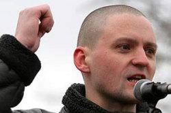 В Саратове прошел пикет в защиту Удальцова