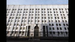 """В МО обсуждались """"проблемные вопросы"""" саратовских заводов"""