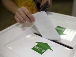 Выборы. Озвучены итоги подсчета 16,89% бюллетеней