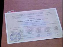 Выборы. Заготовлено 70 тыс. открепительных удостоверений