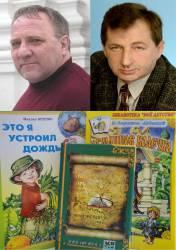 В Саратове пройдет Неделя детской книги