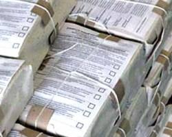 Выборы. В области обработано 27,87% голосов