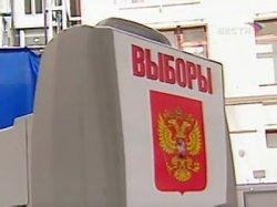 В Саратовском районе за Путина проголосовали 94 01% избирателей
