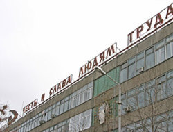 Врачи 9 больницы ярославль