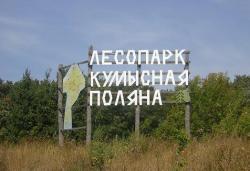 Началось межевание границ природного парка