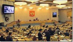 Саратовские депутаты Госдумы отчитались о доходах