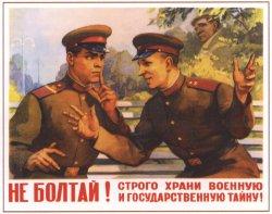За разглашение гостайны офицер выплатит 30 тыс. рублей