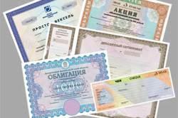Акции НИТИ с долгом в 49,4 млн готовы уступить в 2,6 раз дороже номинала