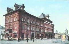 Обсуждается реконструкция исторического центра Саратова