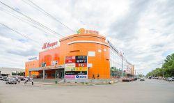 "Построена вторая очередь торгового центра ""Оранж"""