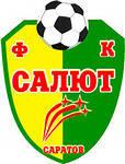 """""""Салют"""" сыграет последний матч сезона, стрелок выиграл две медали"""