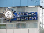 "В ""МРСК Волги"" объяснили причины отключения электричества"