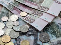 Область планирует сэкономить на закупках более 1 млрд