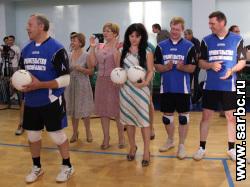 Чиновники обыграли журналистов в волейбол