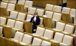 Депутатов будут лишать полномочий за прогулы