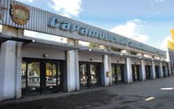 Саратовский завод полностью ликвидирован