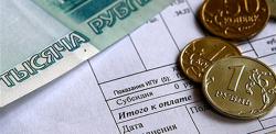 Повышаются тарифы на оплату коммунальных услуг