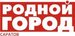 У саратовской газеты сменился собственник