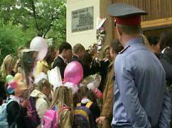 ГУ МВД: к каждой школе будут приставлены по 2 полицейских