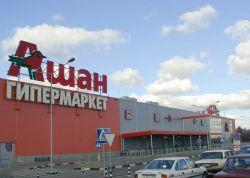 У саратовского гипермаркета может смениться владелец