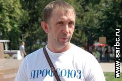 Оппозиционеры присоединились к пикету в защиту профсоюза