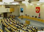 Предлагается запретить выбор мэров из числа депутатов