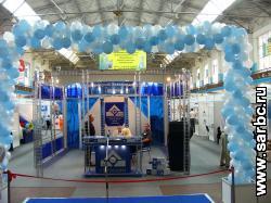 В Саратове пройдет Индустриальный форум