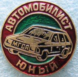 Юные автомобилисты - вторые в России
