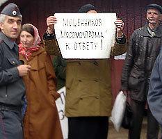 """Дело по """"Саратовмясомолпрому"""" передано в прокуратуру"""