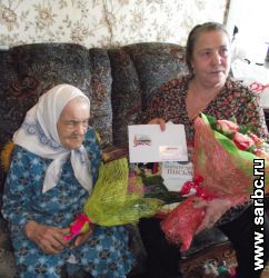 Президент поздравил жительницу Саратова со столетием