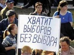 """В области предлагается подписать соглашение """"За честные выборы"""""""