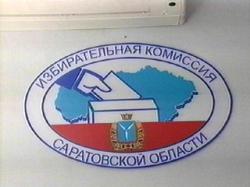 """Озвучены последствия возможного отказа КПРФ и """"СР"""" от мандатов депутатов облдумы"""