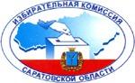 Выборы. Объявлены предварительные итоги по одномандатным округам