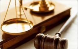Гражданин осужден за насилие над несовершеннолетней