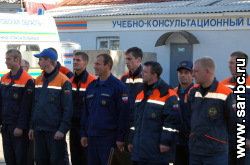 Спасатели определили лучших по профессии