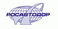В Саратове состоится заседание коллегии Федерального дорожного агентства
