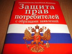 Специалисты мэрии возместили гражданам 5,77 млн рублей